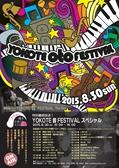 2015YOKOTE音FESTIVAL プログラム