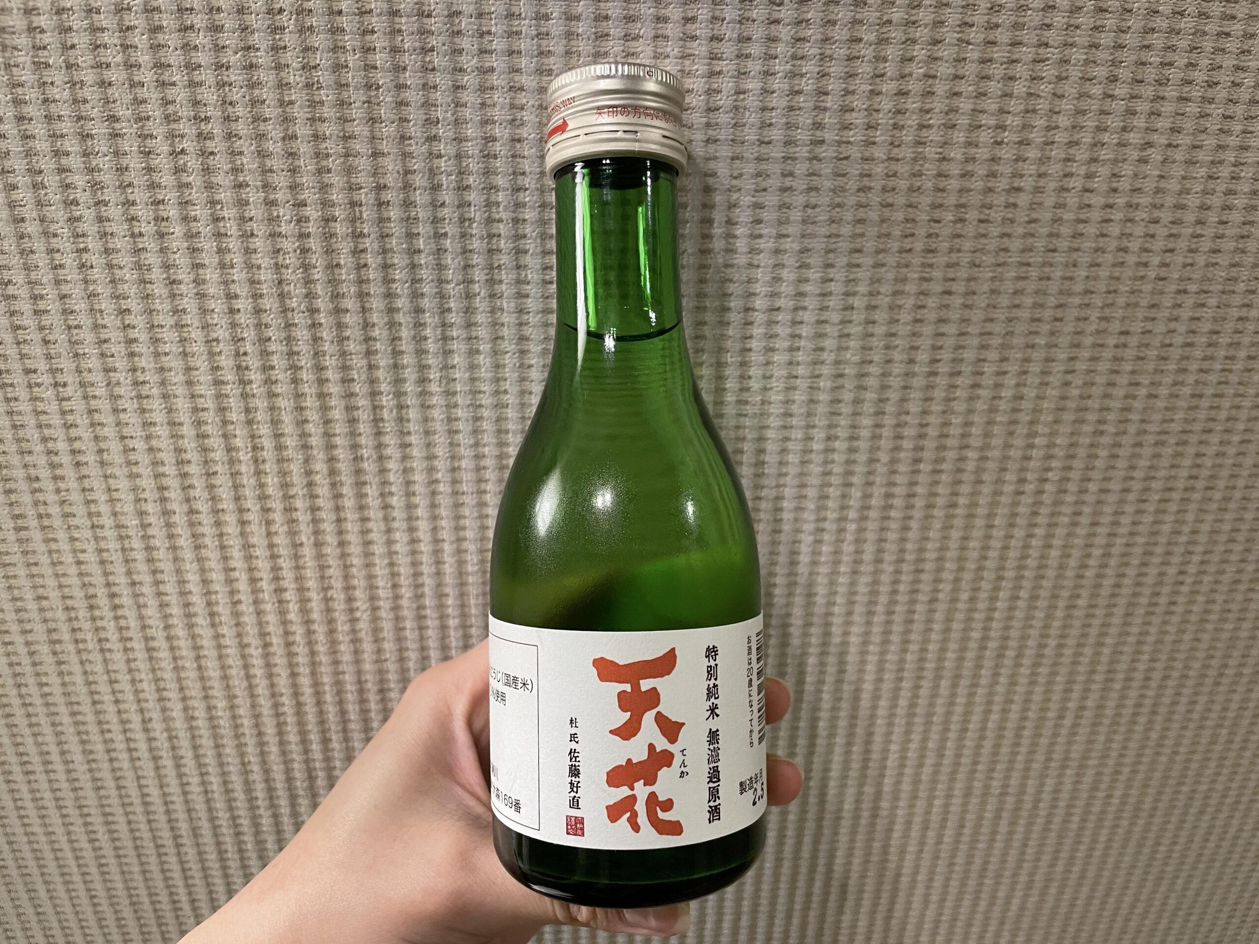 日本酒のお部屋にデリバリ限定ボトル