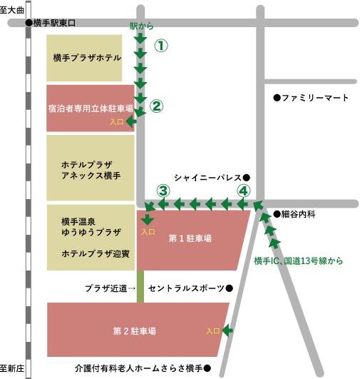 ホテルプラザアネックス横手の周辺地図