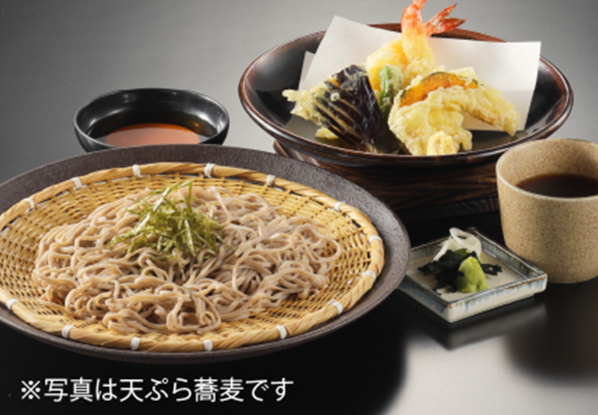 蕎麦のイメージ