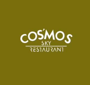 スカイレストラン コスモス