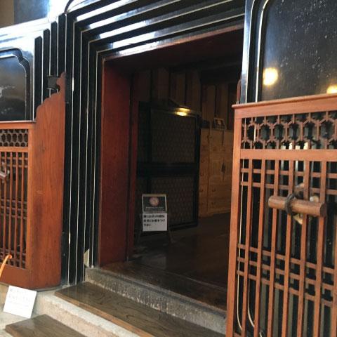 増田の内蔵