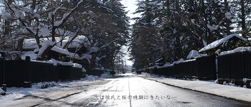女子旅:角館・田沢湖散策