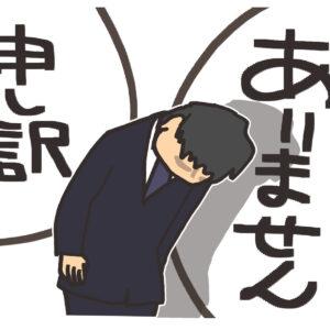 ホテルプラザ迎賓につきましては、「あきた県民割キャンペーン」の秋田県からの当館への割り当て分が予算に達したため、新規でのキャンペーン適応でのご予約は終了となりました。横手市の「泊まっておトク!横手宿泊キャンペーン」につきましては引き続きご利用になれます。